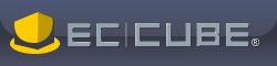 EC-CUBEオフィシャルサイトはこちら